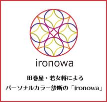 ironowa